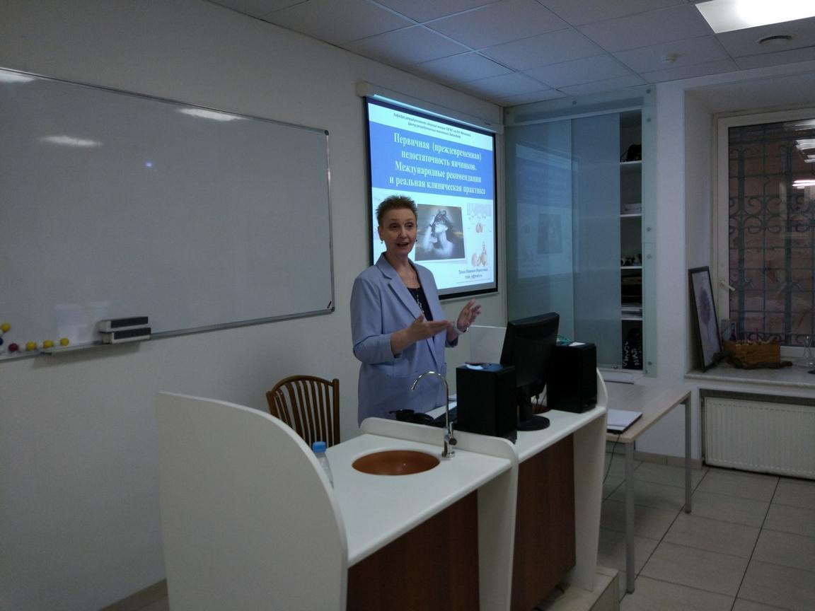 Конференция ЭмбриЛайф
