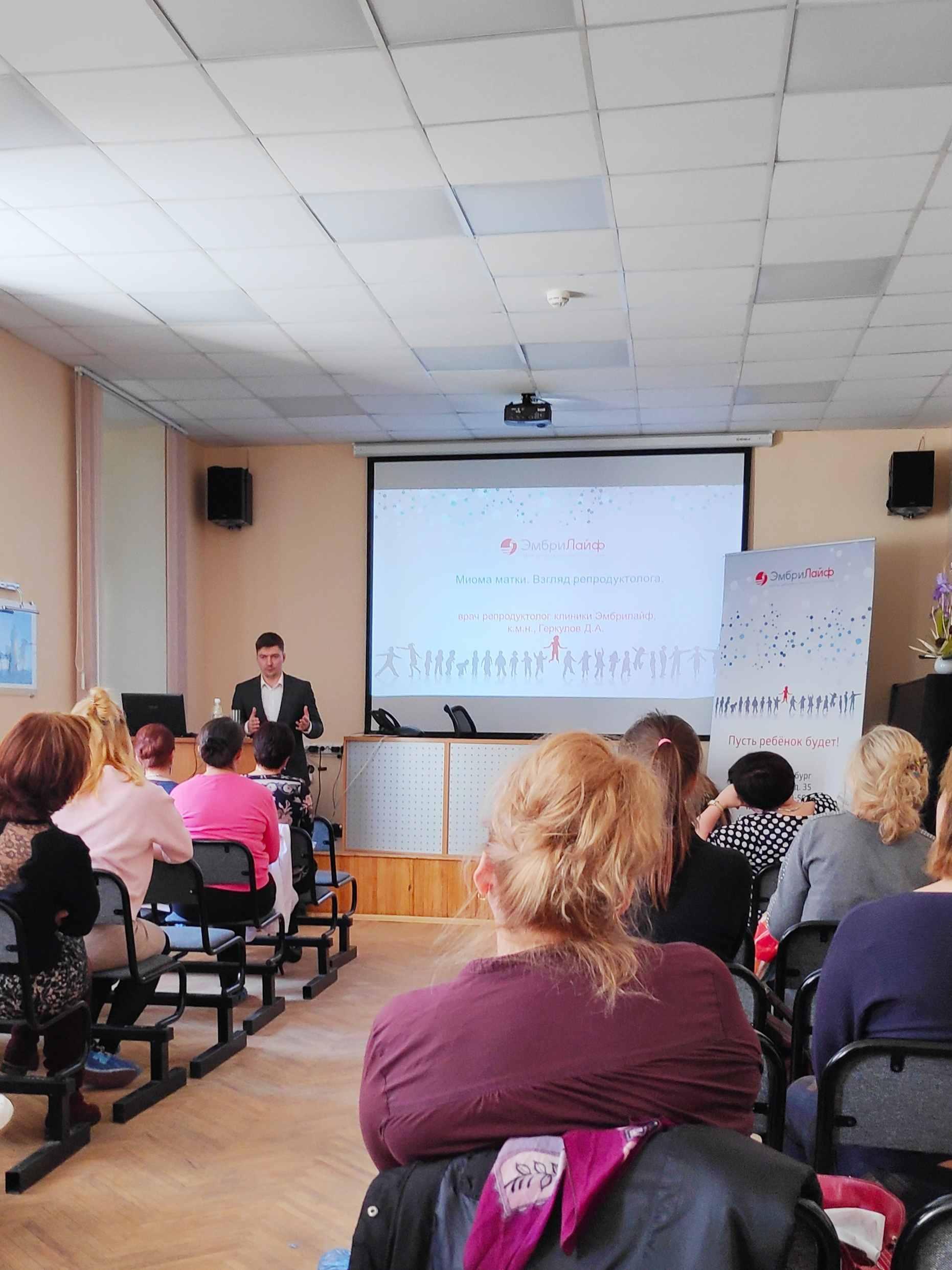 член ESHRE (Европейское общество репродукции и эмбриологии человека) и РАРЧ (Российская ассоциация репродукции человека)