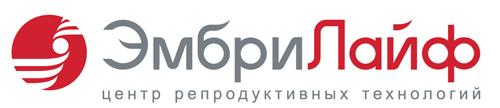 Центр репродуктивных технологий ЭмбриЛайф